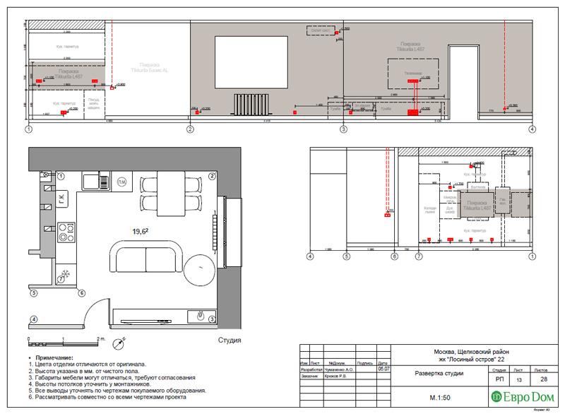 Дизайн 3-комнатной квартиры 76 м2 в стиле минимализм. Фото 036