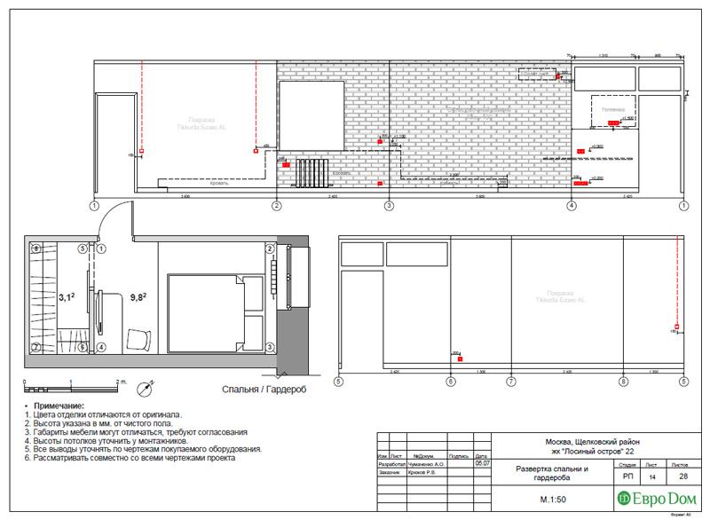 Дизайн 3-комнатной квартиры 76 м2 в стиле минимализм. Фото 037