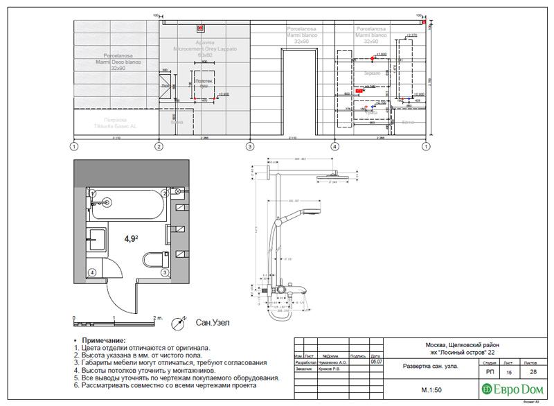 Дизайн 3-комнатной квартиры 76 м2 в стиле минимализм. Фото 038