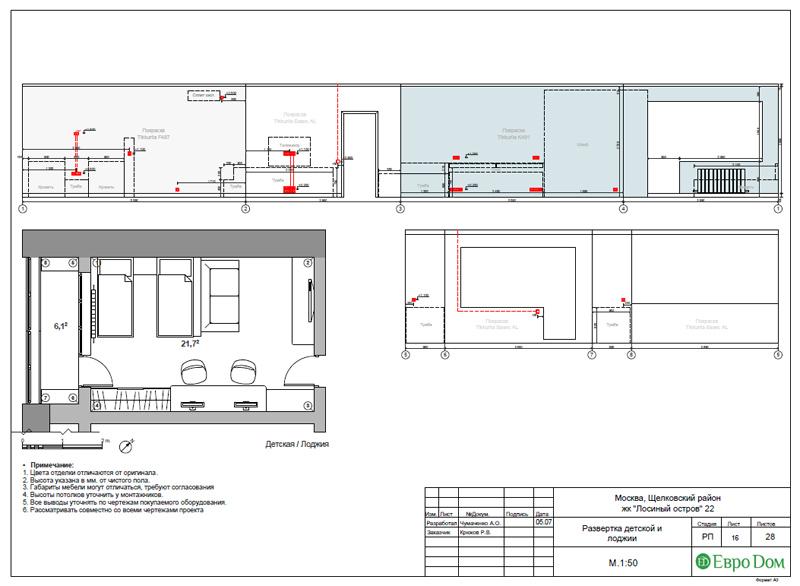 Дизайн 3-комнатной квартиры 76 м2 в стиле минимализм. Фото 039