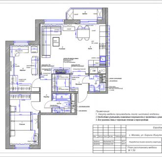 Дизайн трехкомнатной квартиры 75 кв. м в стиле неоклассика. Фото проекта