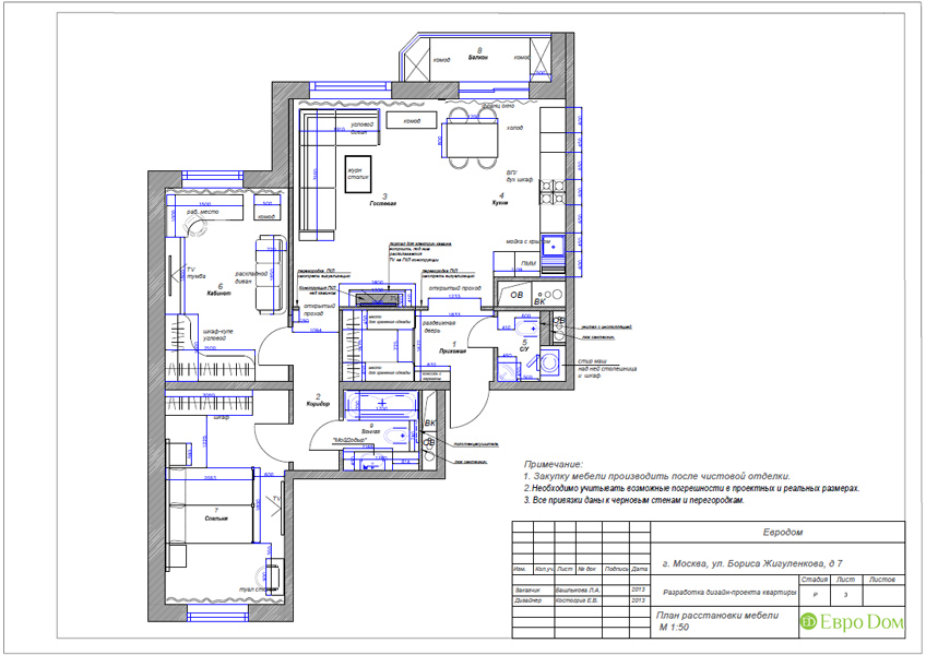 Дизайн трёхкомнатной квартиры 75 кв. м в стиле неоклассика. Фото 022