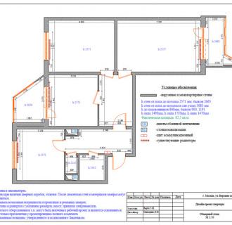 Дизайн трехкомнатной квартиры 83 кв. м в современном стиле. Фото проекта