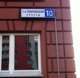 Ремонт трехкомнатной квартиры 100 кв. м в стиле прованс. Фото проекта