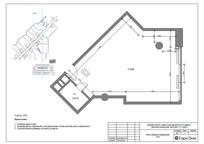 Дизайн 1-комнатной квартиры в современном стиле. Фото 08
