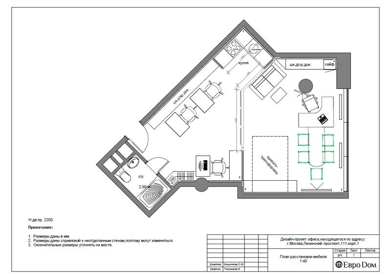 Дизайн 1-комнатной квартиры в современном стиле. Фото 016