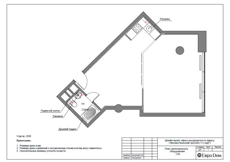 Дизайн 1-комнатной квартиры в современном стиле. Фото 017