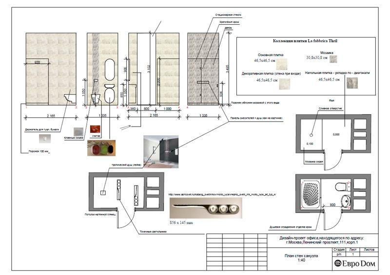 Дизайн 1-комнатной квартиры в современном стиле. Фото 020