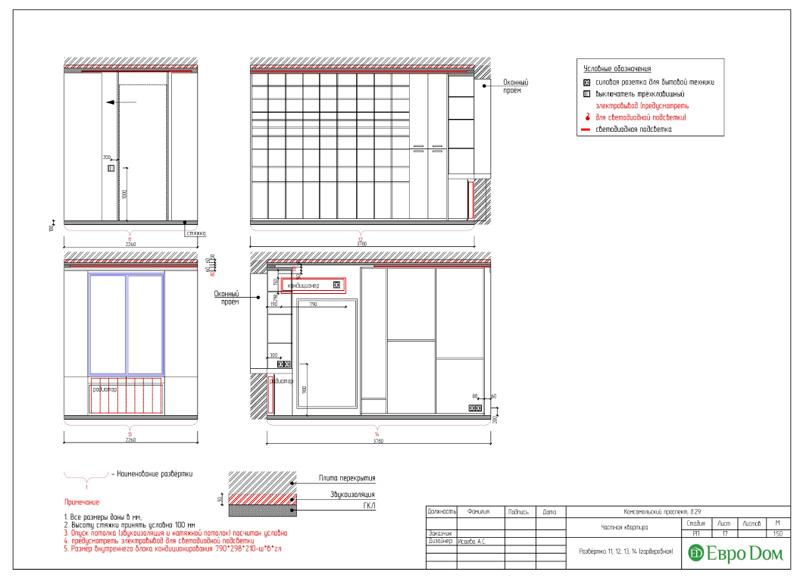 Дизайн 2-комнатной квартиры в современном стиле. Фото 036