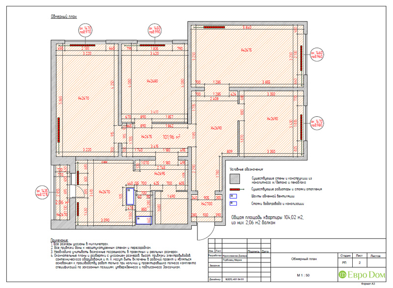 Дизайн 4-комнатной квартиры 200 кв. м в современном стиле. Фото 047