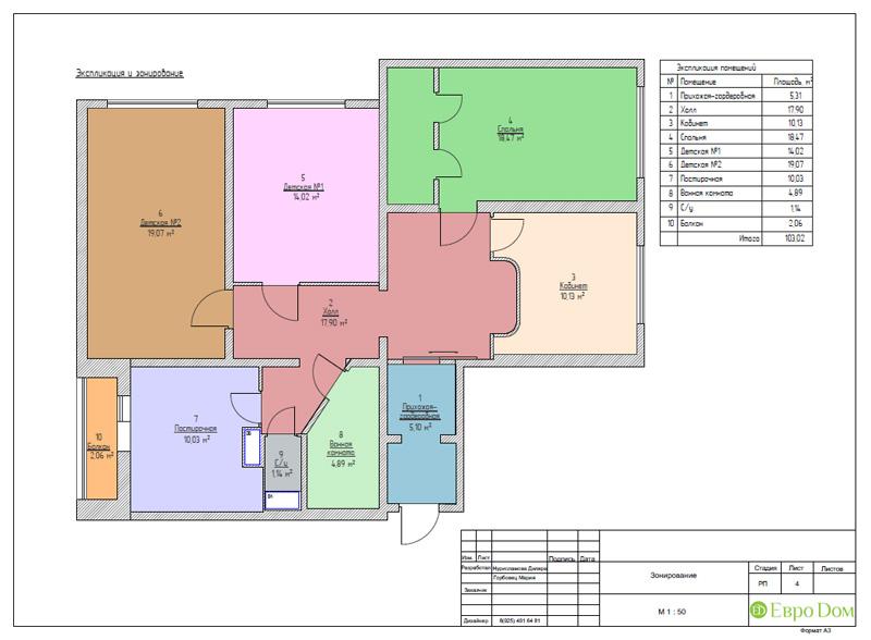 Дизайн 4-комнатной квартиры 200 кв. м в современном стиле. Фото 049