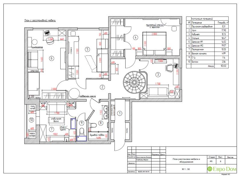 Дизайн 4-комнатной квартиры 200 кв. м в современном стиле. Фото 050