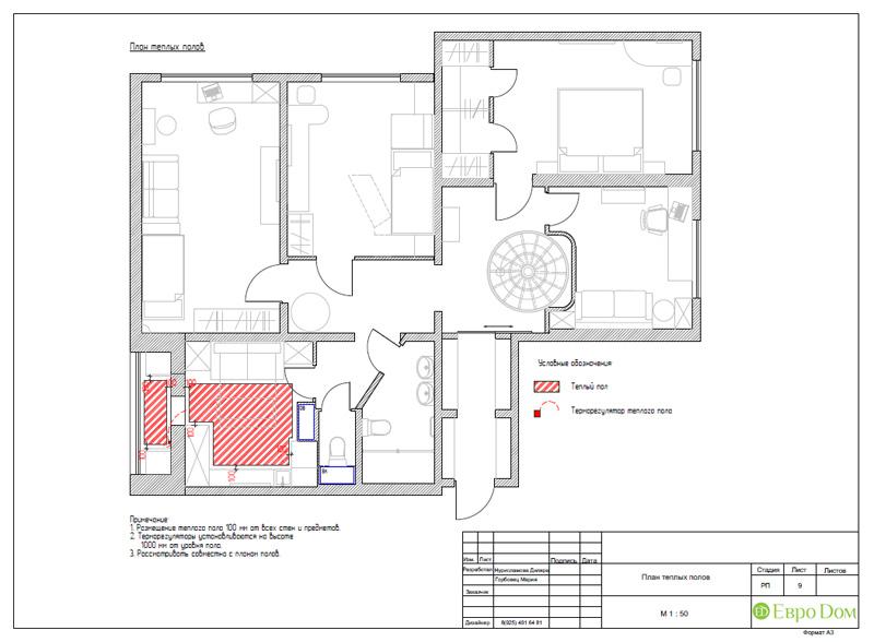 Дизайн 4-комнатной квартиры 200 кв. м в современном стиле. Фото 054