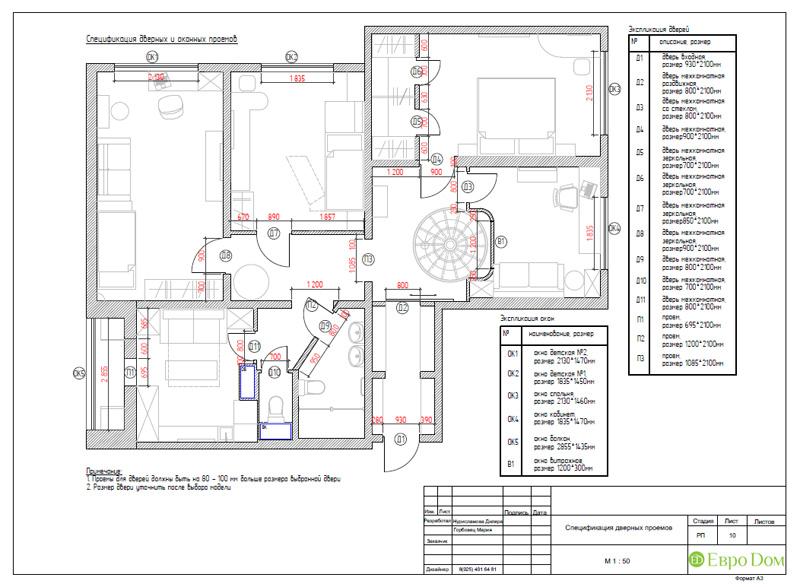 Дизайн 4-комнатной квартиры 200 кв. м в современном стиле. Фото 055