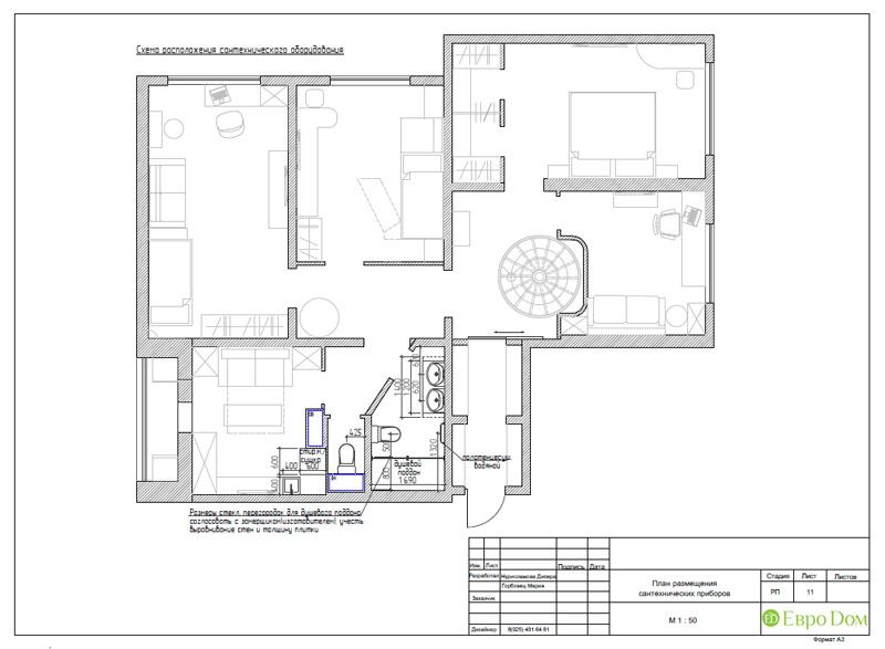 Дизайн 4-комнатной квартиры 200 кв. м в современном стиле. Фото 056