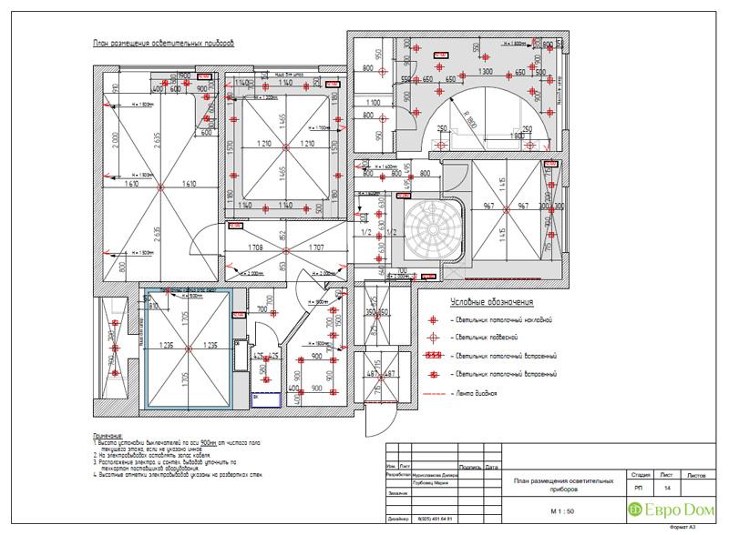 Дизайн 4-комнатной квартиры 200 кв. м в современном стиле. Фото 059
