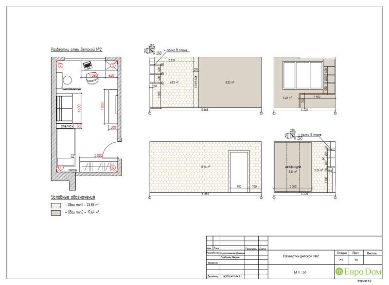 Дизайн 4-комнатной квартиры 200 кв. м в современном стиле. Фото 061