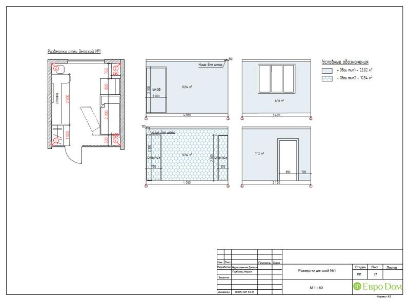 Дизайн 4-комнатной квартиры 200 кв. м в современном стиле. Фото 062