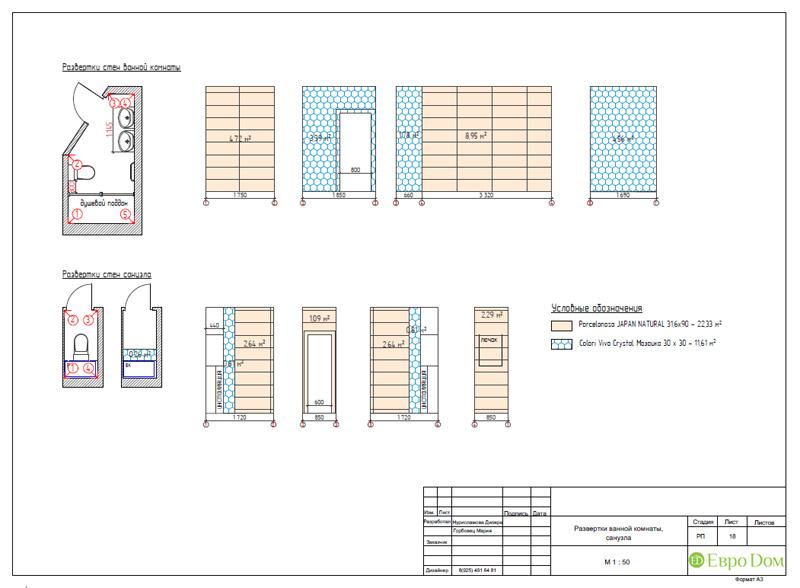 Дизайн 4-комнатной квартиры 200 кв. м в современном стиле. Фото 063