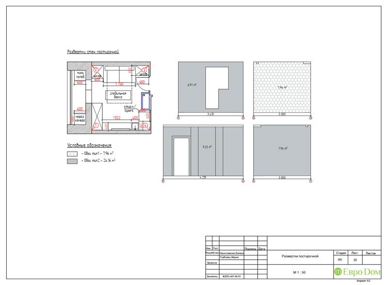 Дизайн 4-комнатной квартиры 200 кв. м в современном стиле. Фото 065