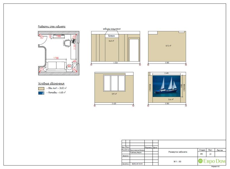Дизайн 4-комнатной квартиры 200 кв. м в современном стиле. Фото 066