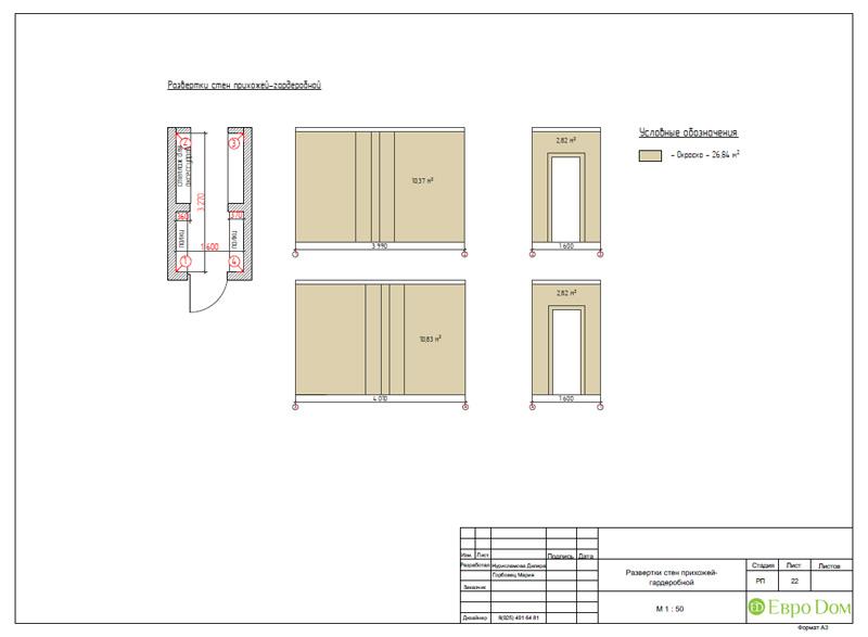 Дизайн 4-комнатной квартиры 200 кв. м в современном стиле. Фото 067