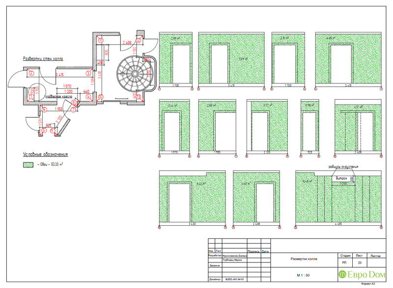 Дизайн 4-комнатной квартиры 200 кв. м в современном стиле. Фото 068