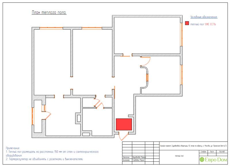 Дизайн 4-комнатной квартиры 200 кв. м в современном стиле. Фото 075