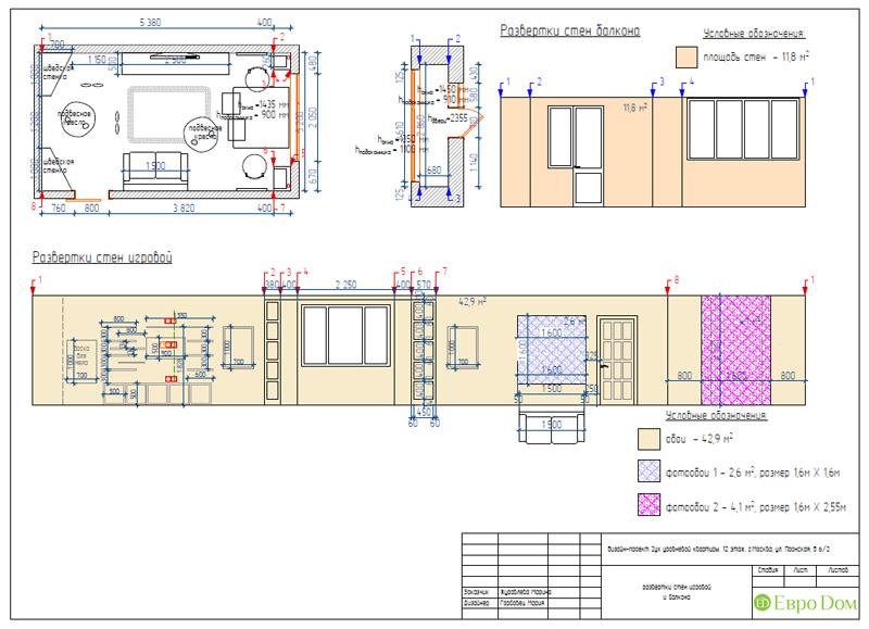 Дизайн 4-комнатной квартиры 200 кв. м в современном стиле. Фото 084