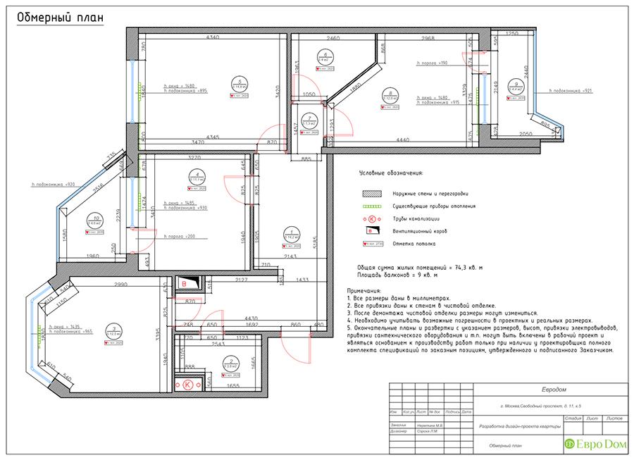 Дизайн четырехкомнатной квартиры 74 кв. м в классическом стиле. Фото 029