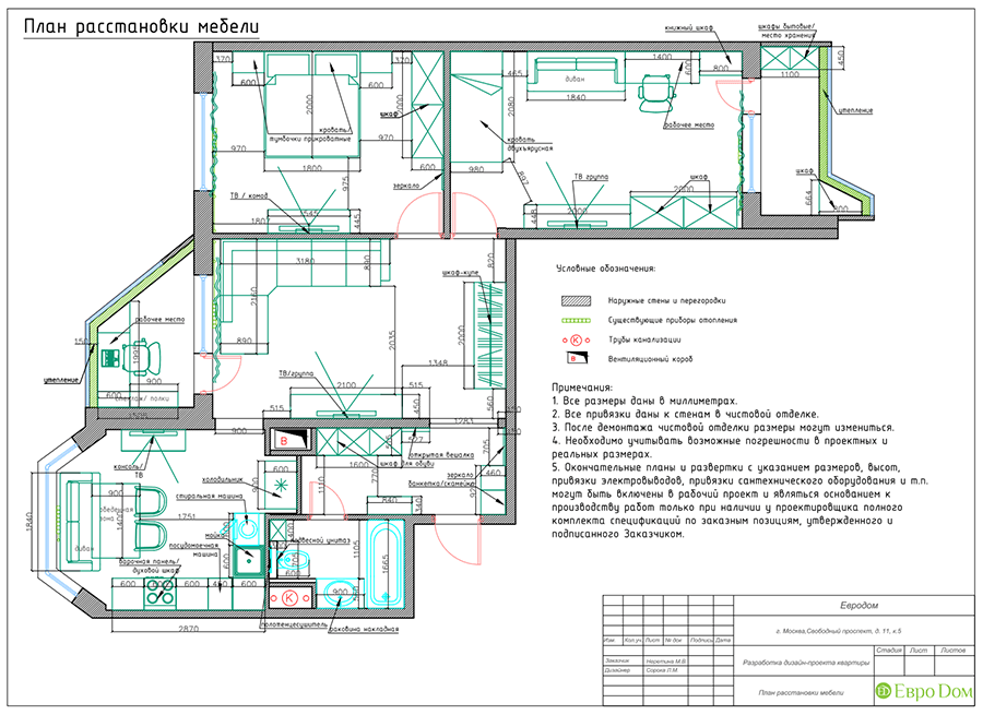 Дизайн четырехкомнатной квартиры 74 кв. м в классическом стиле. Фото 031