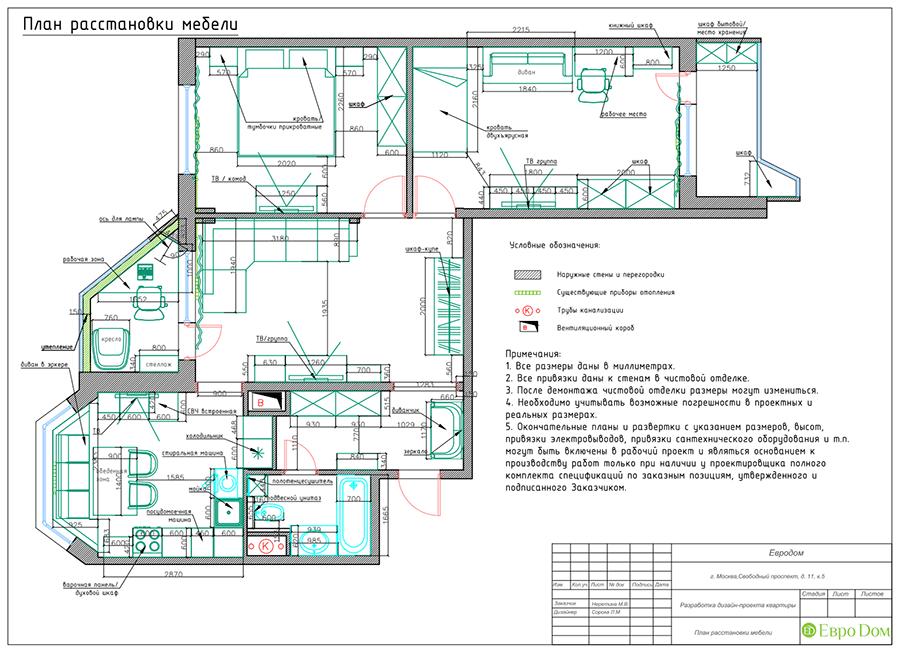 Дизайн четырехкомнатной квартиры 74 кв. м в классическом стиле. Фото 035