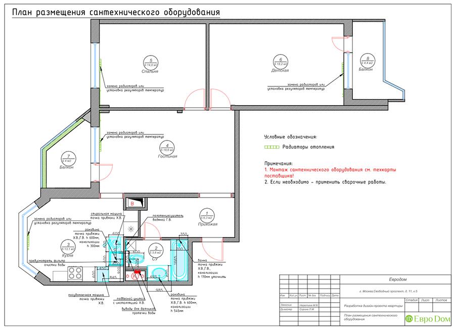 Дизайн четырехкомнатной квартиры 74 кв. м в классическом стиле. Фото 040