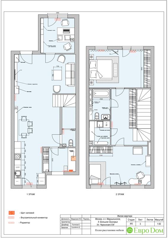 Дизайн 4-комнатной квартиры в скандинавском стиле. Фото 015