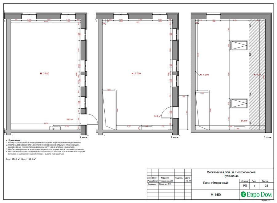 Дизайн 4-комнатной квартиры в современном стиле. Фото 025