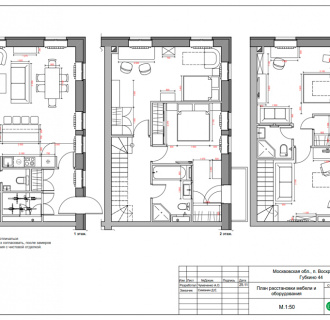 Дизайн таунхауса 160 кв. м в современном стиле. Фото проекта