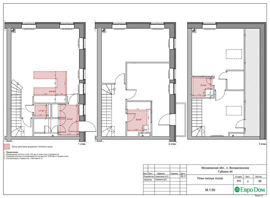 Дизайн 4-комнатной квартиры в современном стиле. Фото 030