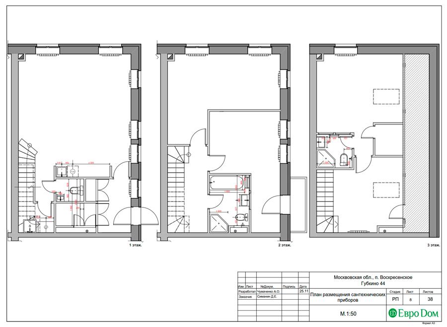 Дизайн 4-комнатной квартиры в современном стиле. Фото 032