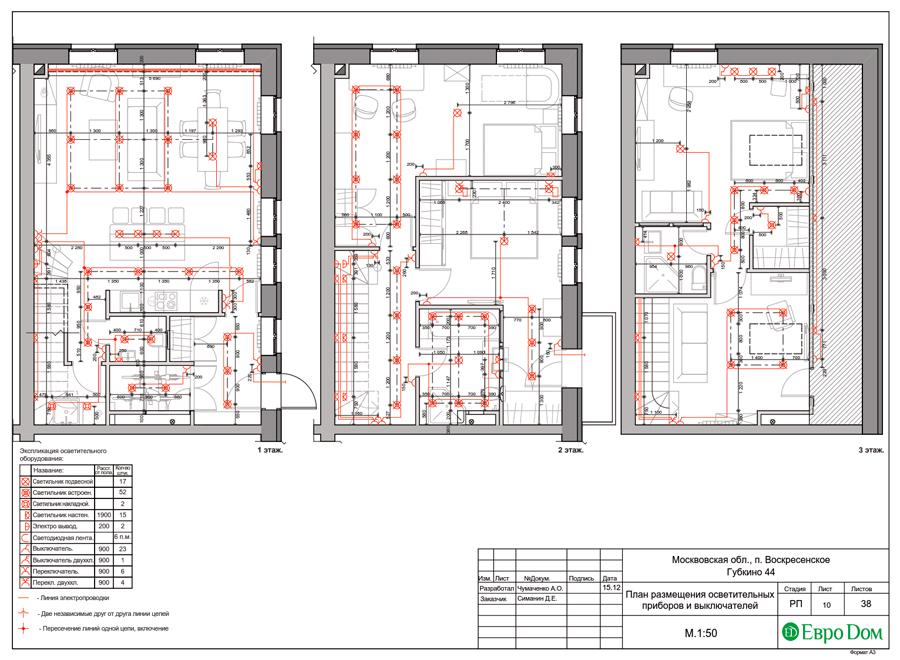 Дизайн 4-комнатной квартиры в современном стиле. Фото 034