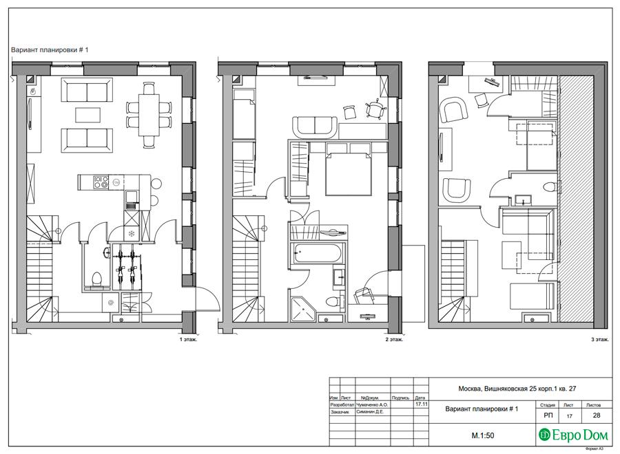 Дизайн 4-комнатной квартиры в современном стиле. Фото 045