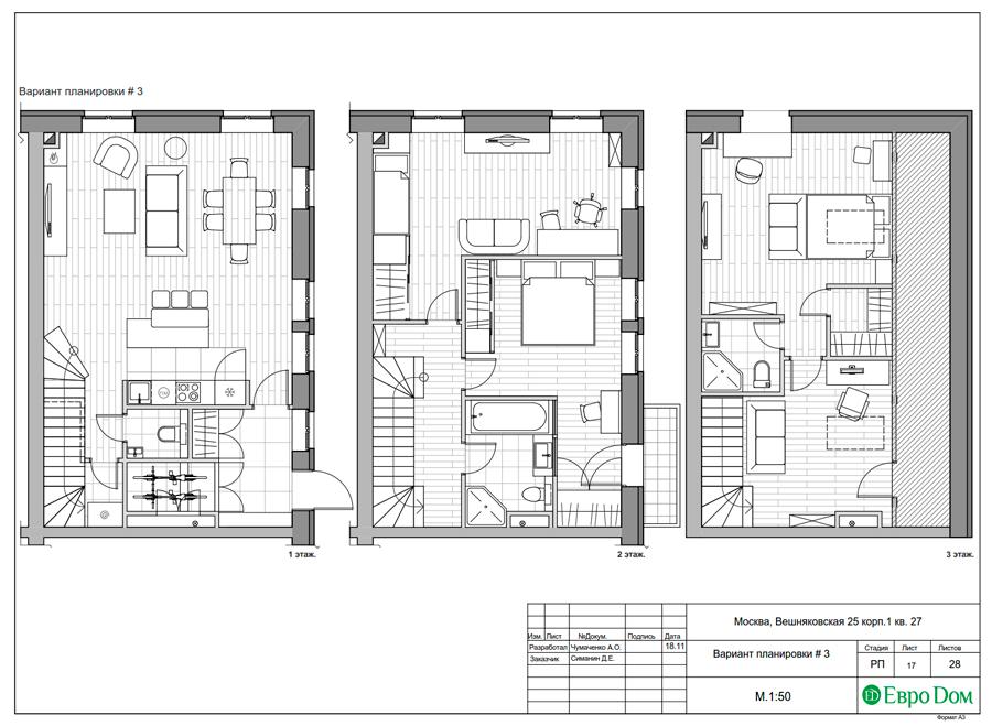 Дизайн 4-комнатной квартиры в современном стиле. Фото 047