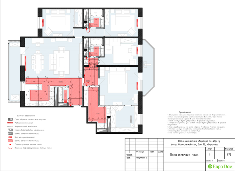 Дизайн 4-комнатной квартиры 192 кв. м в стиле классицизм. Фото 040