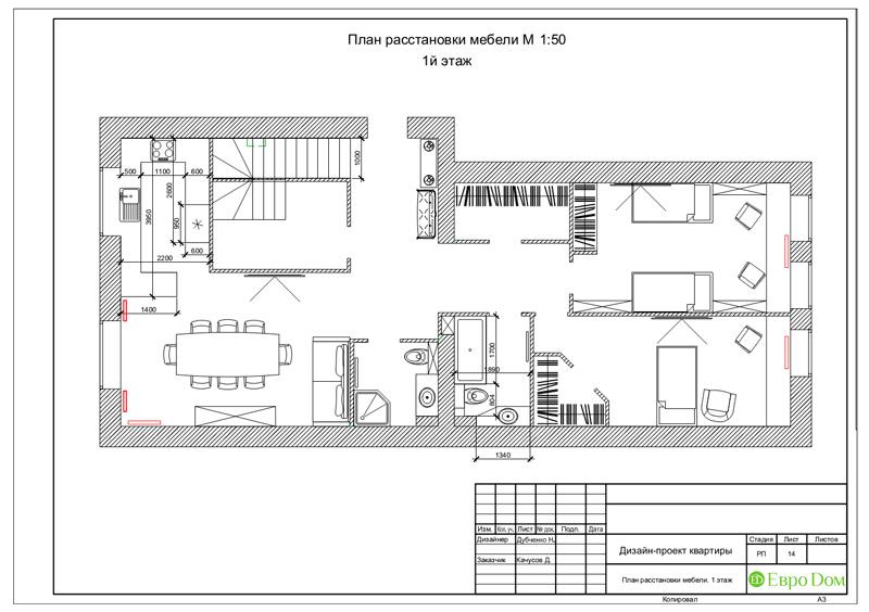 Дизайн 4-комнатной квартиры в стиле неоклассика. Фото 048