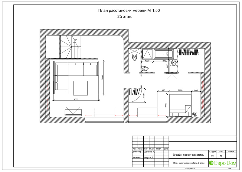 Дизайн 4-комнатной квартиры в стиле неоклассика. Фото 049