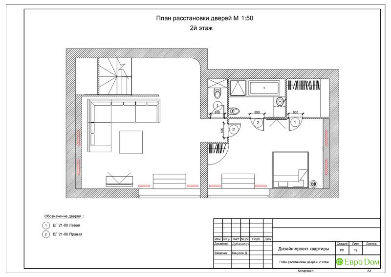 Дизайн 4-комнатной квартиры в стиле неоклассика. Фото 052