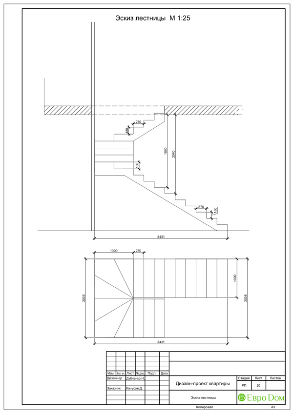Дизайн 4-комнатной квартиры в стиле неоклассика. Фото 053