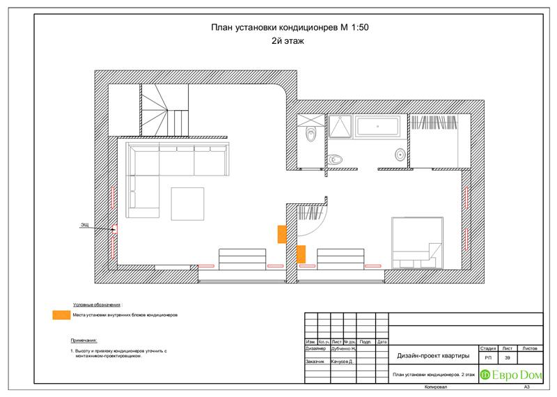 Дизайн 4-комнатной квартиры в стиле неоклассика. Фото 072