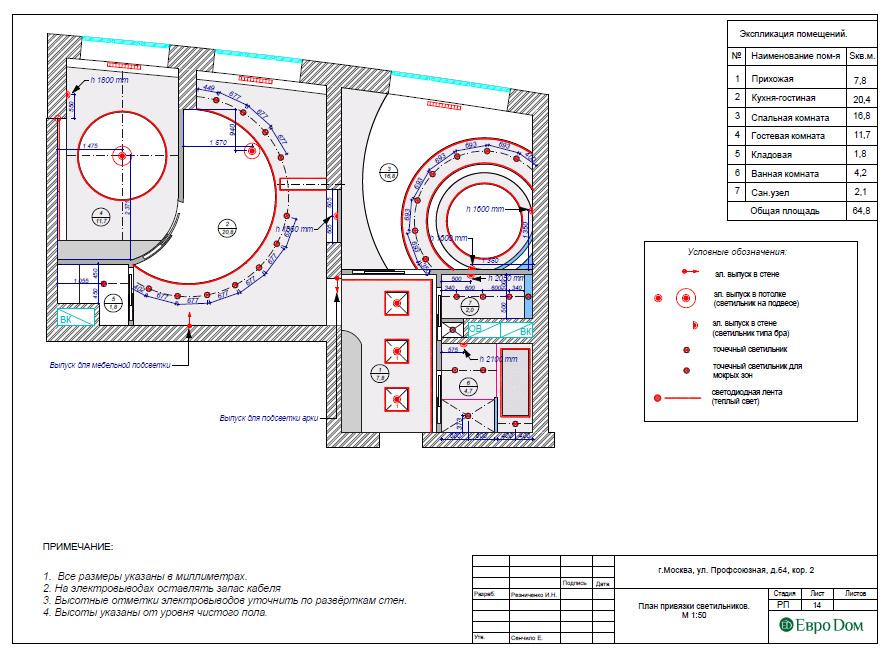 Дизайн 2-комнатной квартиры 65 кв. м в индийском стиле. Фото 032