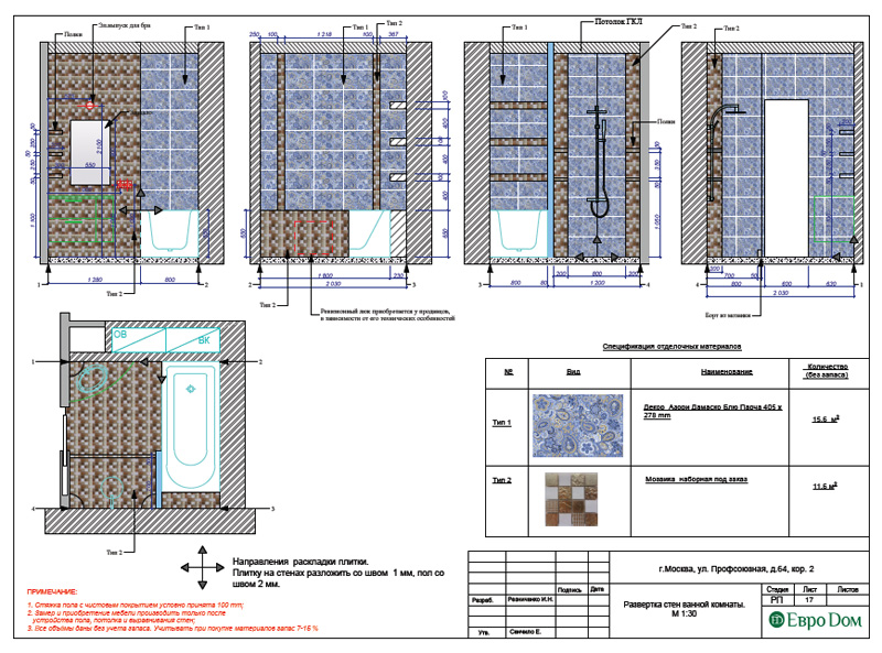Дизайн 2-комнатной квартиры 65 кв. м в индийском стиле. Фото 035