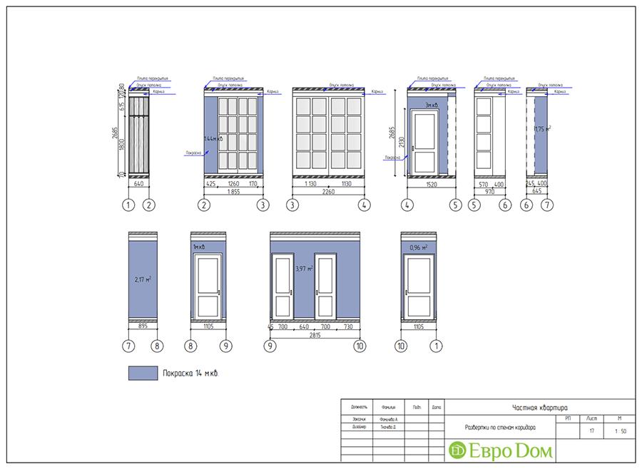 Дизайн двухкомнатной квартиры 70 кв. м в скандинавском стиле. Фото 031